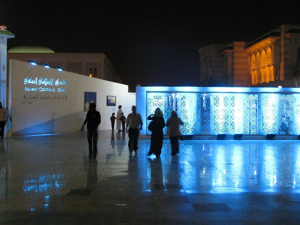 Islamic Cultural Club Pavilion