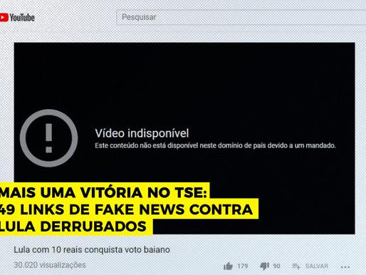 Mais uma vitória no TSE: 49 links de fake news contra Lula derrubados