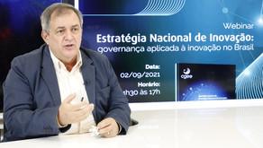 MCTI debate estratégia de inovação com setores da sociedade