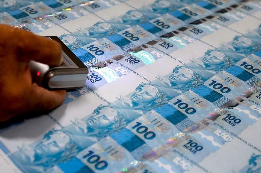 Divulgação Segundo o governo, a MP vai conferir mais agilidade nos processos administrativos do Banco Central e da CVM