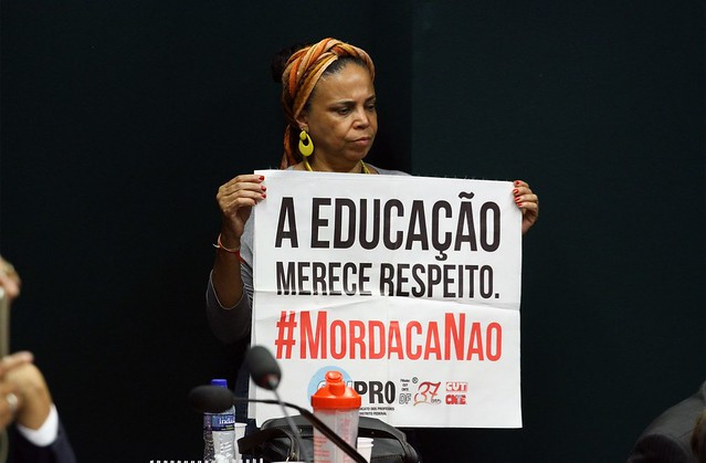 Agora, no encerramento do ano, Rodrigo Maia anuncia que votação do Escola sem Partido pode voltar à tona / Foto: Vinicius Loures/ Câmara dos Deputados