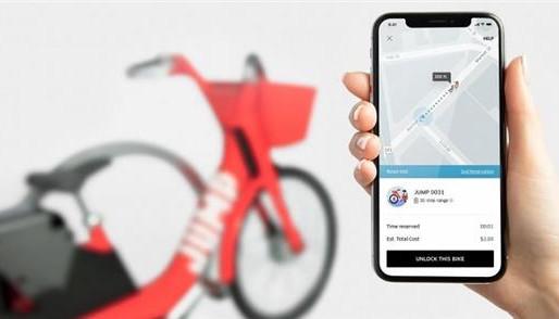 Uber testa serviço de compartilhamento de bikes elétricas nos EUA