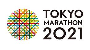 Edição 2021 da Maratona de Tóquio é adiada para depois dos Jogos