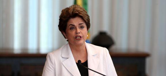 Ex-presidenta Dilma Rousseff - Foto: EBC