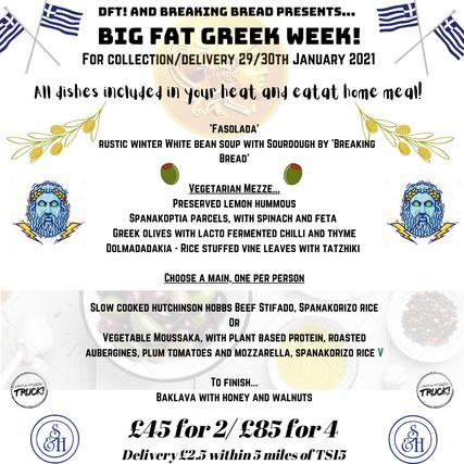 DFT! presents... 'The Big Fat Greek Week