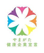 やまがた健康起業宣言ロゴ.jpg
