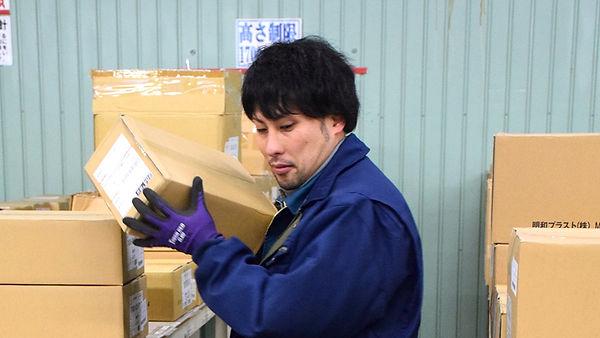 甲州さん3_edited.jpg