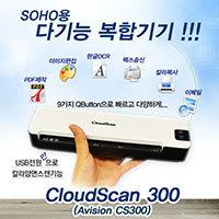 SOHO용 다기능복합기 - 스캔,팩스,복사,클라우드저장