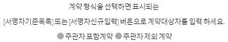 카카오주관포함.png
