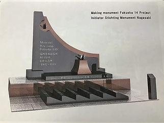 monument-fukoka-14.jpg