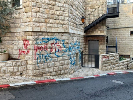 Demonstrations in Tzfat: Against Missionaries, or Against a Valuable Community Resource?