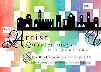 Artist Quarter Minyan Tzfat