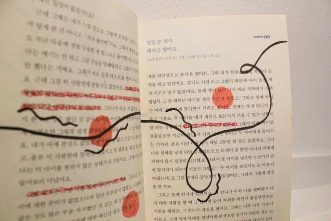김현진, 퍼플북 시리즈 : 있잖아 나 낙태했어
