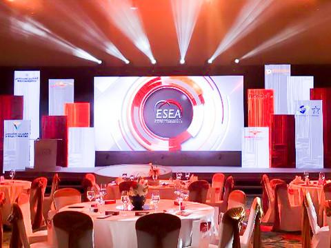 Dubai Trade E-Services Excellence Awards | Dubai, UAE