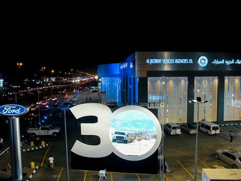 Ford Showroom Launch | Riyadh, KSA