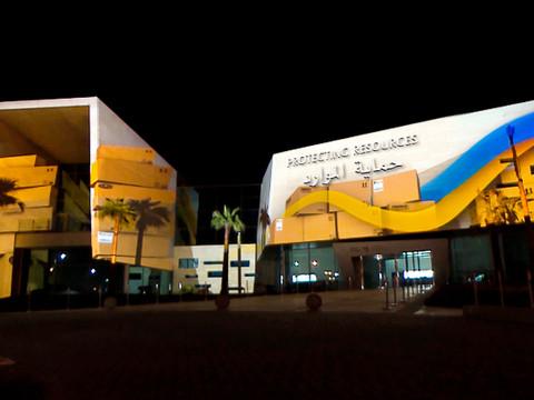 SABIC Home of Innovation Launch | Riyadh, KSA