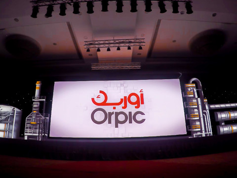 Orpic 3D Mapping   Muscat, Oman