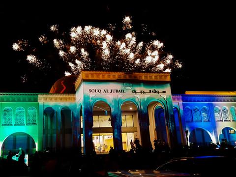 Souq Al Jubail Launch | Sharjah, UAE