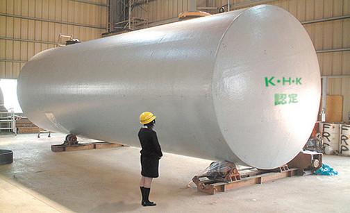 KHK(危険物保安技術協会)認定製品_二重殻地下タンク