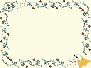 Horizontal blank