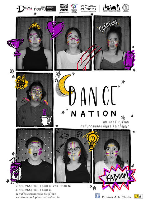 DANCE NATION Poster rate corner.jpg