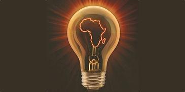 innovation-afrique.jpg