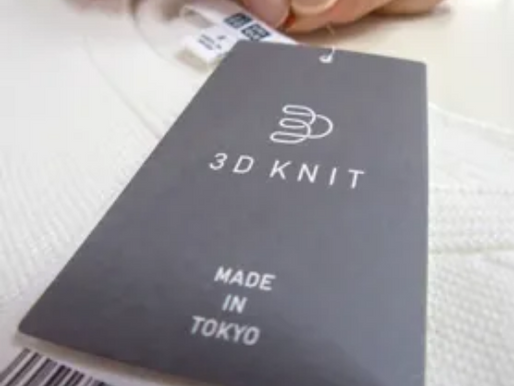 Uniqlo Jumps into In-House Production with New 'Made in Tokyo' Line