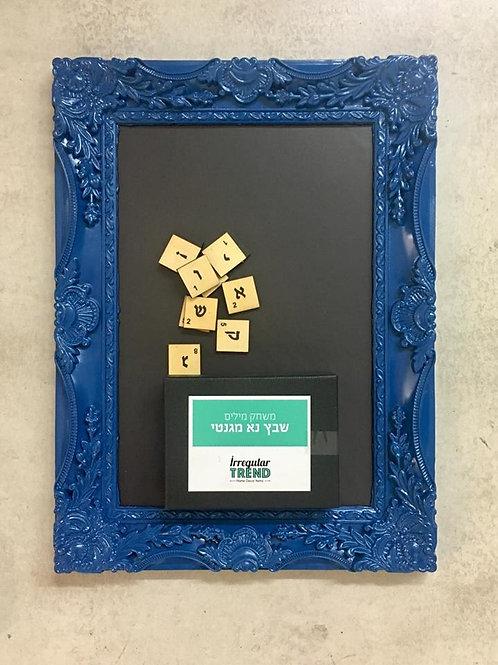לוח מגנטי מסגרת כחולה