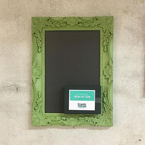 לוח מגנטי מסגרת ירוקה