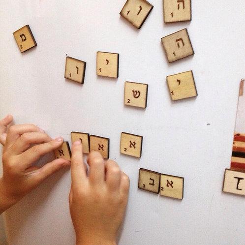 אותיות עץ מגנטיות - עברית