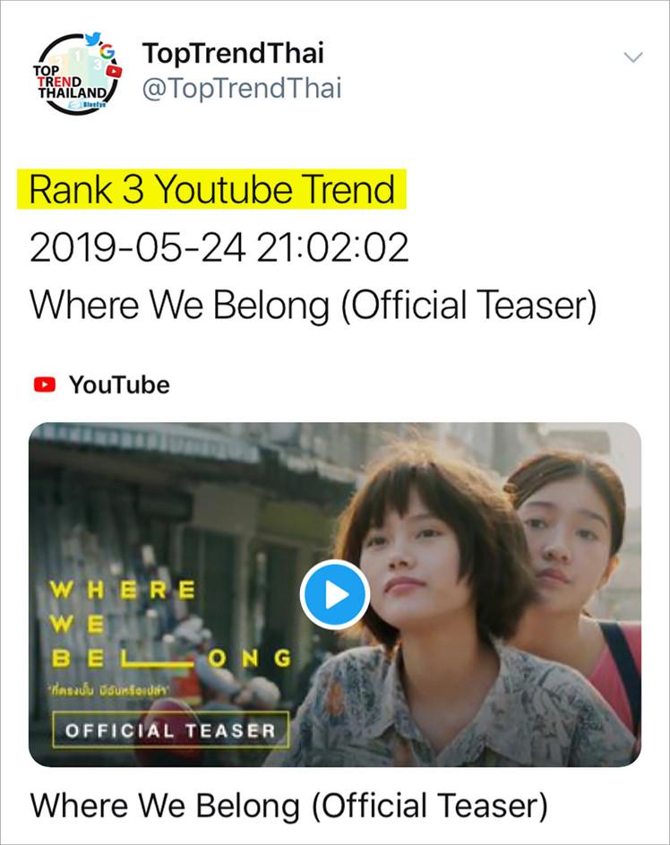 2-3_Youtube Trend.jpg