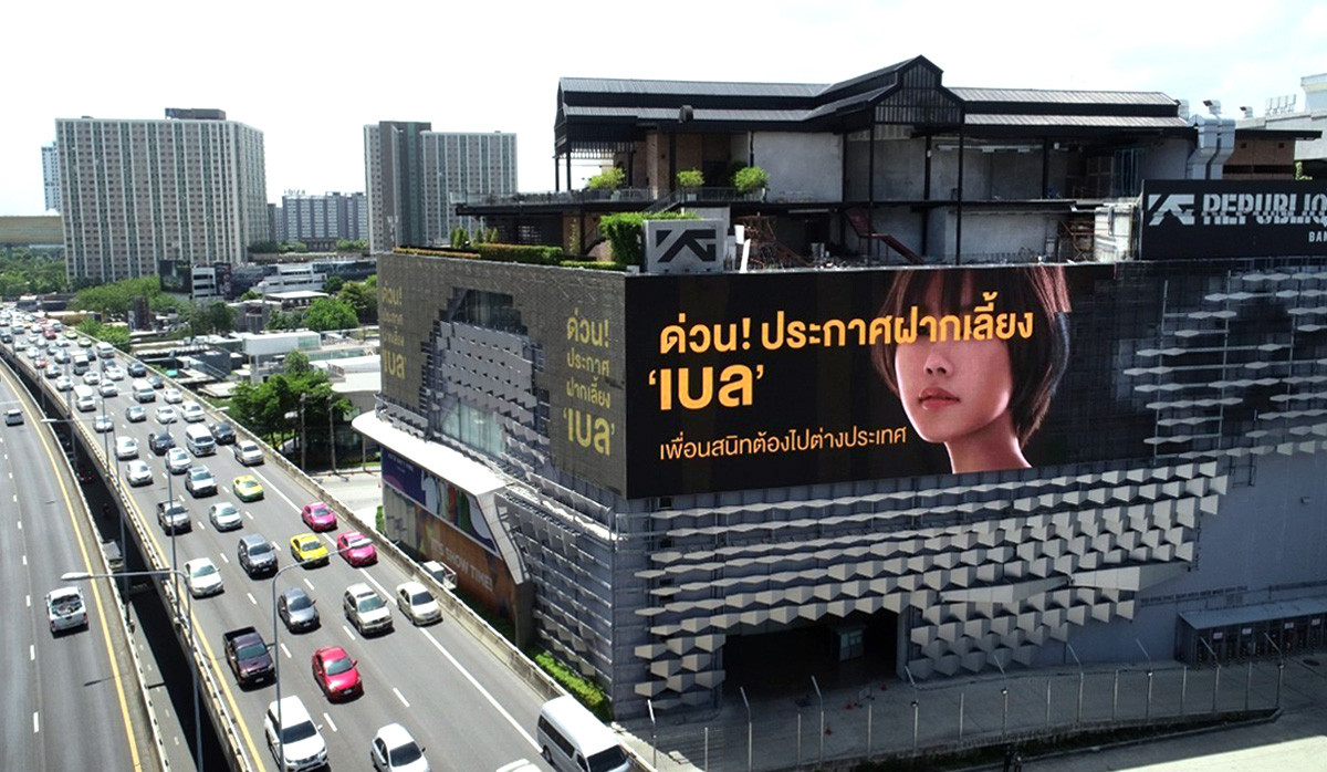 1-5_Billboard.jpg