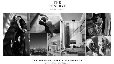The Vertical Lifestyle Lookbook