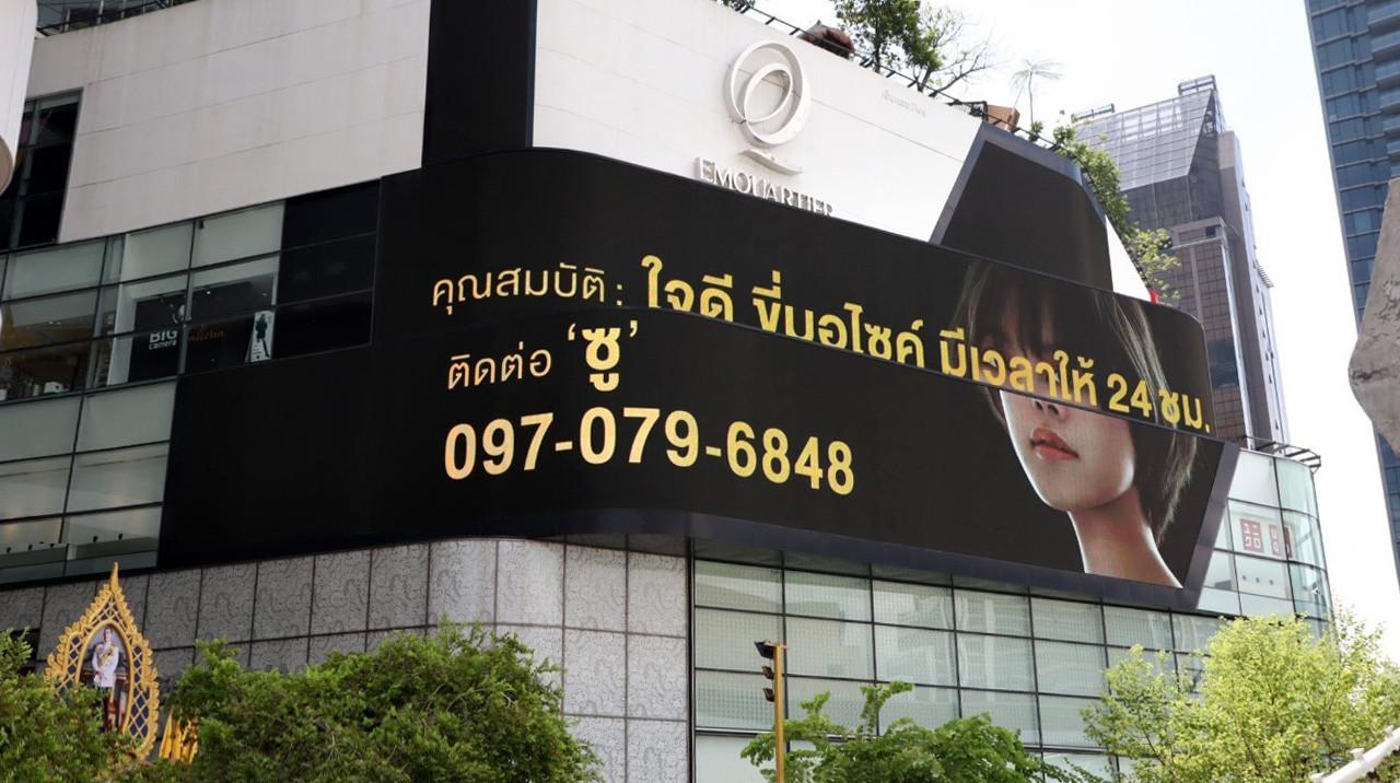 1-4_Billboard.jpg