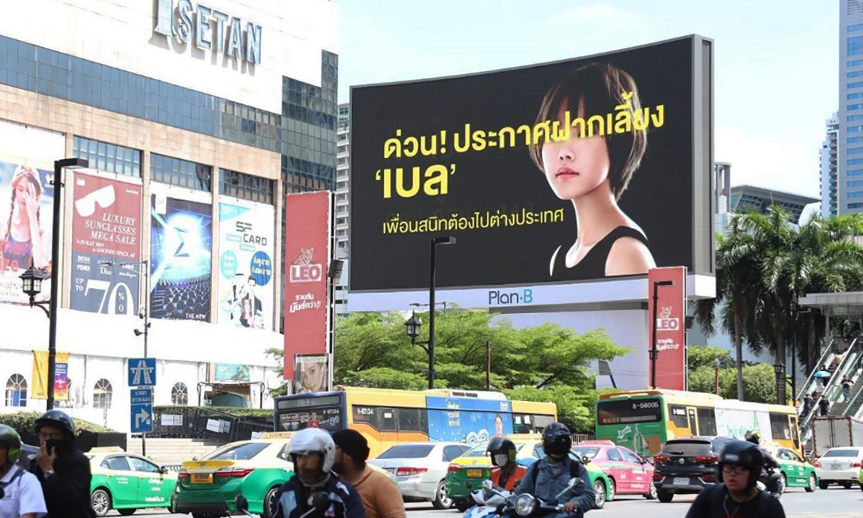 1-1_Billboard.jpg