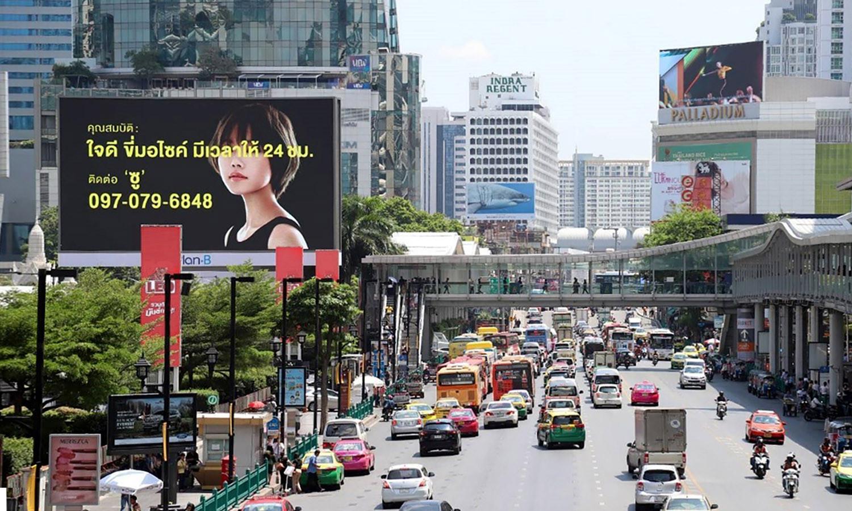 1-6_Billboard.jpg