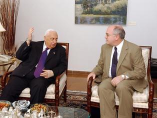"""שותפות במבחן: יחסי ארה""""ב-ישראל אחרי 11 בספטמבר"""