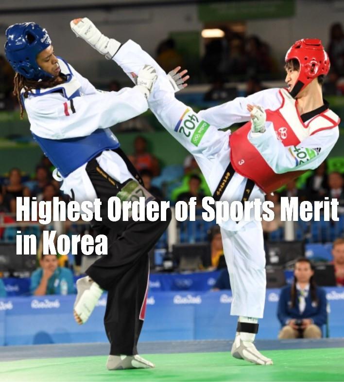 Higest Order of Sports Merits in Korea.j