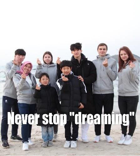 Never stop dreaming.jpg