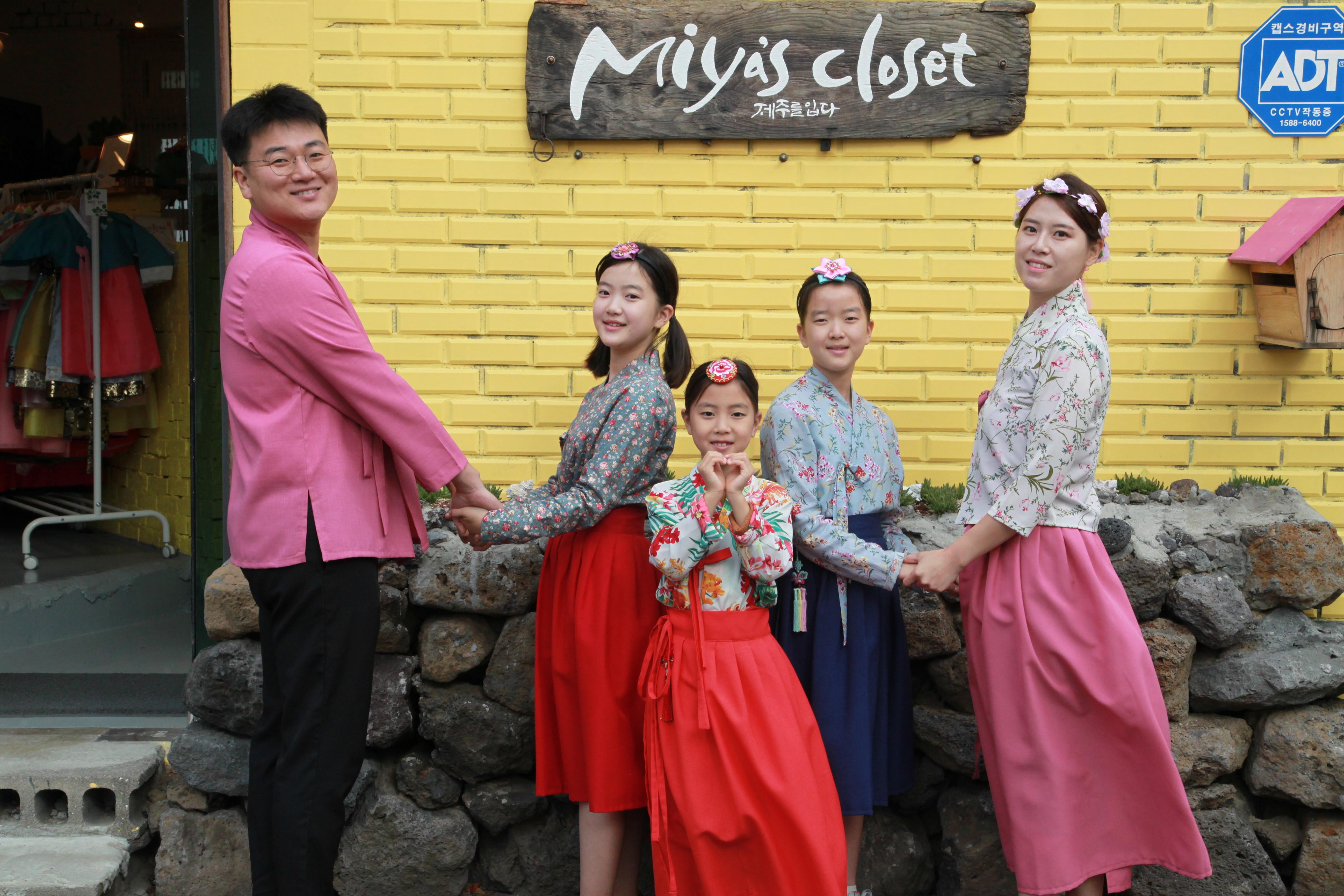 Modern hanbok, Haenyeo clothes for 2hrs