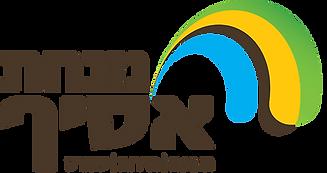 לוגו מנחת אסיף