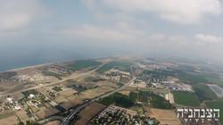 הנוף מעל הצנחניה בקיבוץ שמרת