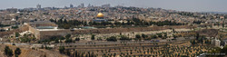 ירושלים והעיר העתיקה