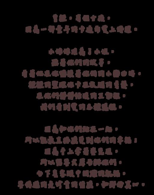 網頁理念-01.png