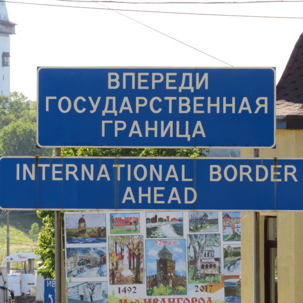 Border of Russia.jpg