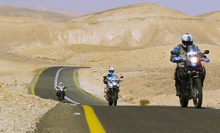 Dead Sea to Eilat.jpg