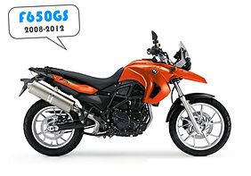 BMW F650GS twin.jpg
