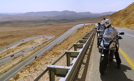 Nagev Desert.jpg