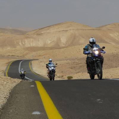 Mesada Road Israel.jpg
