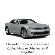 Chevrolet Camaro.png